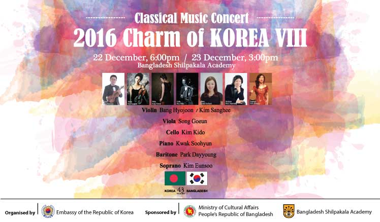 International Folk Music Festival