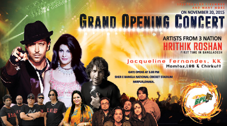 BPL Grand Opening Concert