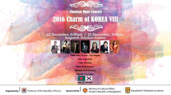 2016 Charm of Korea VIII