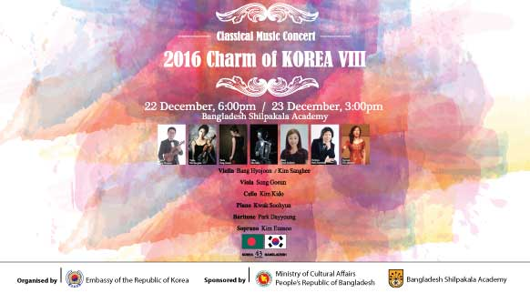 2016 Charm of Korea VIII