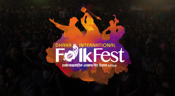 Dhaka International Folk Fest