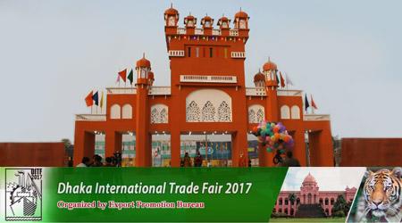 Dhaka International Trade Fair 2017