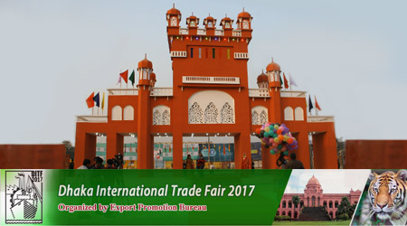 Dhaka International Trade Fair 2017
