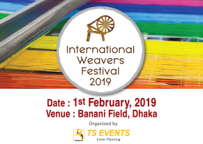 International Weavers Festival 2019