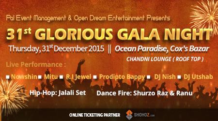 Glorious Gala Night