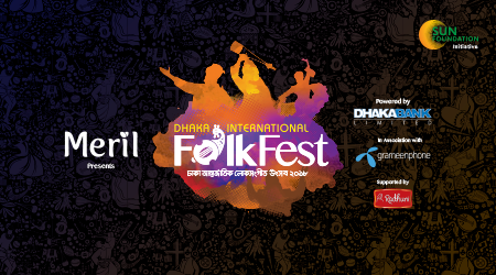 Dhaka International FolkFest 2018