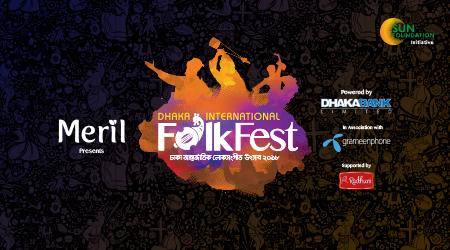 Dhaka International FolkFest 2018