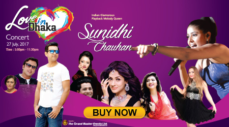 Love In Dhaka Concert with Sunidhi Chauhan
