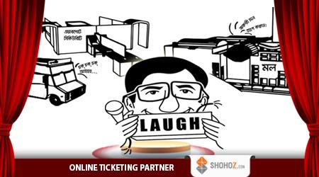 Stand-up Comedy - Naveed's Comedy Club - Dhanmondi