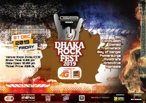 Dhaka Rock Fest 2019
