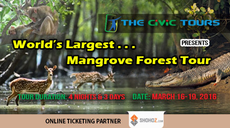 Sundarbans - Mangrove Forest Tour