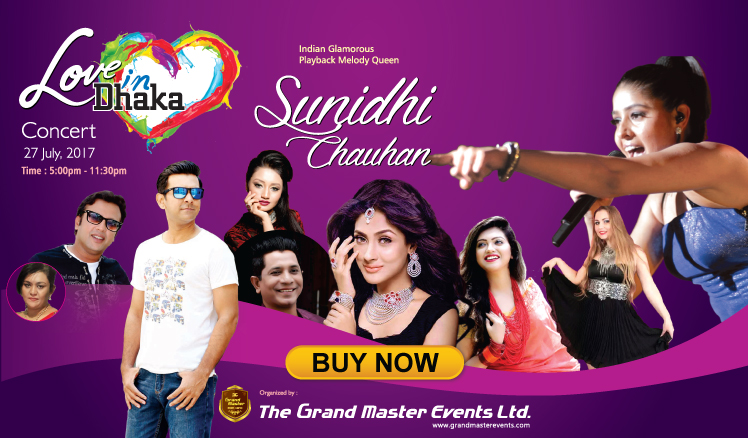 love-in-dhaka-concert-with-sunidhi-chauhan