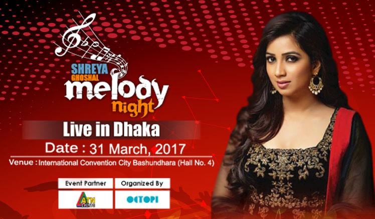 shreya-ghoshal-melody-night