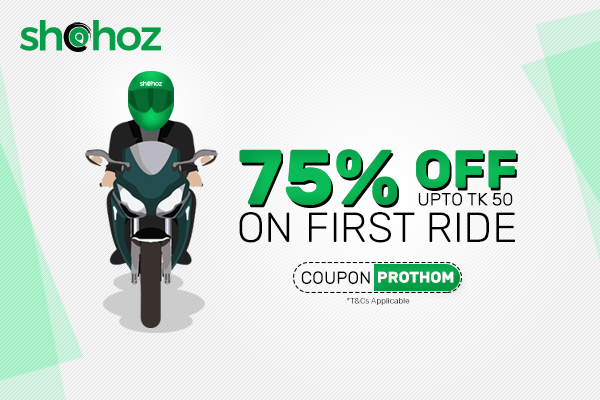 75% Off Upto Tk 50 on First Ride