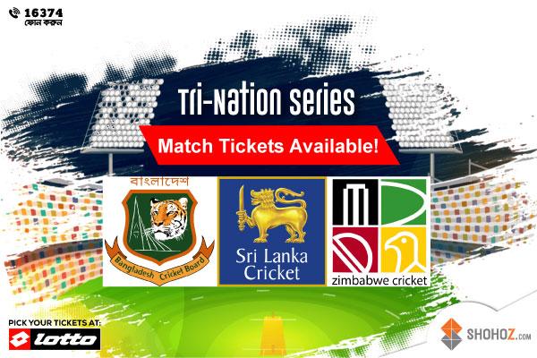 Tri-nations ODI Series